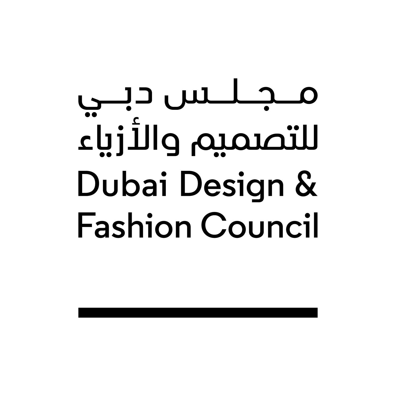 Ddfc And China S Srp Group Launch Competition To Elevate Dubai S Design Industry Business Wire