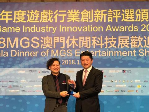 Winning of the Best Content Award at MGS Entertainment Show (Photo: Business Wire)