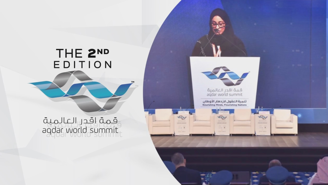 Aqdar World Summit Concludes with Recommendations on Human Empowerment (Press Video: AETOSWire)
