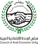 CAEU logo An Unprecedented Initiative Supported By the United Arab Emirates