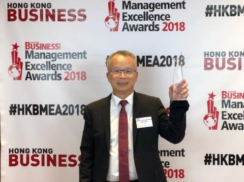 William Sim, President of Heilind Asia Pacific, wins Executive of the Year-Electronics Award 2018 (Photo: Business Wire)