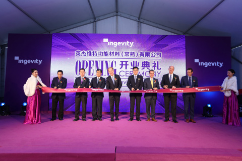 "Ingevity held a grand opening at its new, state-of-the-art activated carbon extrusion plant in Changshu, China, on Dec. 5. The $20 million facility complements the company's four existing activated carbon plants in the U.S. and China, as well as a ""honeycomb"" scrubber plant in Waynesboro, Georgia. Pictured from left to right: Kevin Shao and Eric Ke, Fervent Industrial Development; Bo Lei, Changshu Municipal People's Government; Michael Wilson, Ingevity; Feng Cheng, Changshu National New and Hi-tech Industrial Development Zone; Ed Woodcock, Marty Heyne and Erik Ripple, Ingevity. (Photo: Business Wire)"