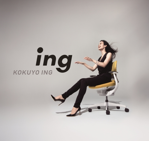 """""""360° Gliding Chair ing"""" (Photo: Business Wire)"""