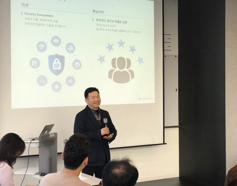 MEDIUM (CEO:Youngkwon Hyun) holds an international conference at Grand Walkerhill Seoul on December 14th, 2018. MEDIUM is a software company specialized in developing blockchain and security solutions. The first research result of the ASIC (Application-specific Integrated Circuit)-based high performance blockchain project and technology demonstrating will be presented on the conference. In the conference, MEDIUM will introduce the MEDIUM mainnet project. (Photo: Business Wire)