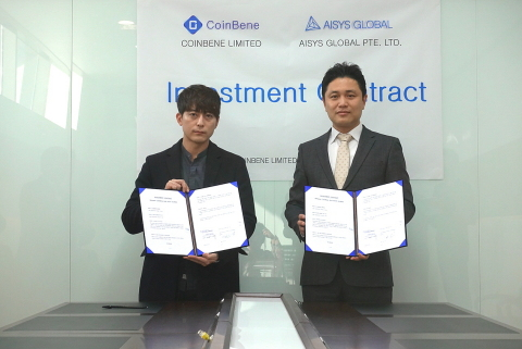 Investment contract ceremony between CoinBene and AISYS GLOBAL. Left: CoinBene CMO Daniel Lee. Right ...