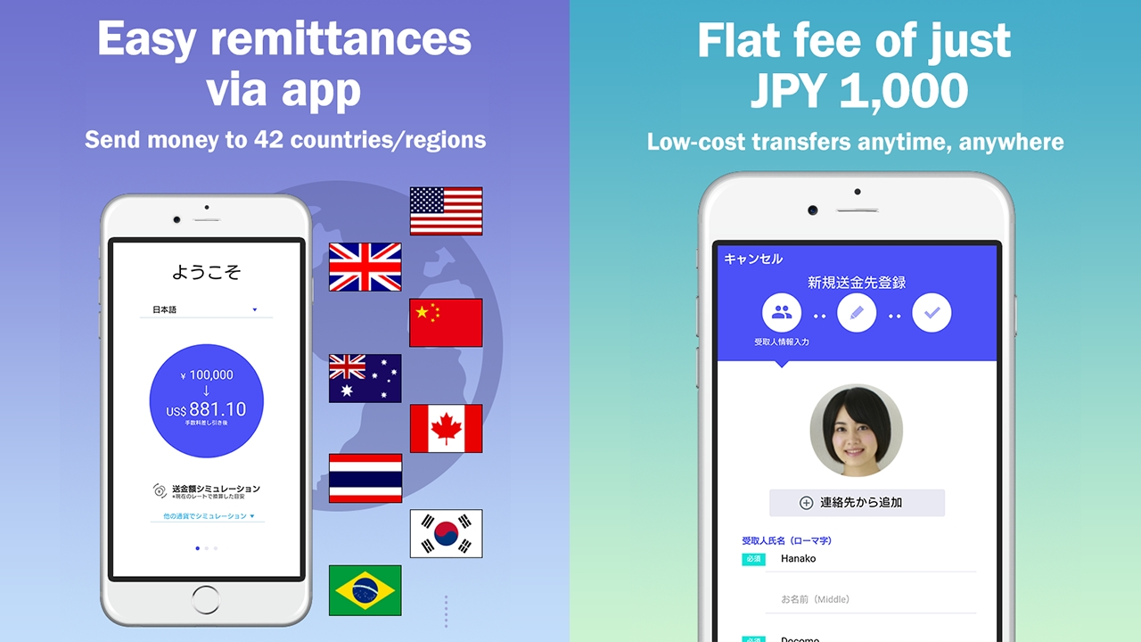 Docomo Money Transfer Mobile Remittance Service To Add China And Thailand Business Wire
