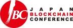 La plus grande conférence asiatique sur la blockchain se tiendra du 30 au 31janvier à Yokohama, au Japon