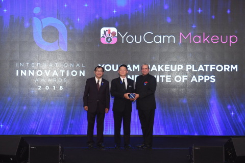 YouCam Makeup, the leading beauty platform for brands, retailers, and ecommerce, recognized as the 2018 International Innovation Award Winner (Photo: Business Wire)