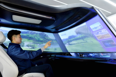 Hyundai MOBIS (KRX:012330), the world's seventh largest automotive tier-one supplier, based in Seoul, Korea, will showcase its vision of the car of the future and innovations it is developing for it at CES 2019, January 7-11, in Las Vegas, Nevada. This will be Hyundai MOBIS' fourth consecutive year at the world's largest consumer technology show. It plans to build upon its reputation as a leader of future vehicle technology by introducing several new autonomous driving, eco-friendly, intelligent lighting, and infotainment and cockpit experience technologies. Attendees that visit Hyundai MOBIS' more than 4,700 square foot exhibit will be able to interact with their Autonomous Driving Interior Concept Car complete with Virtual Touch Technology, Emotional Recognition Technology, Windshield Display Technology and Hydrogen Fuel Cell Technology. (Photo: Business Wire)
