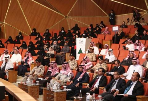 Media representatives at Janadria 33 press conference (Photo: AETOSWire)