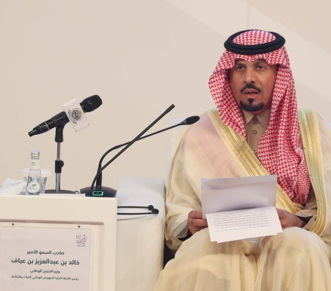His Highness Prince Khalid Bin Abdul Aziz bin Ayyaf, Minister of National Guard and Chairman of the ...