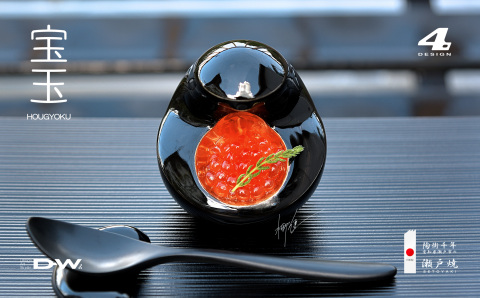 A very elegant way to serve the finest food by the host. This is the best Japanese hospitality. (Photo: Business Wire)