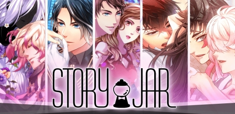 "A Collection of stories that will make your heart melt. ""Story Jar"" is Available Now! Your choices determine the outcome of the story. (Graphic: Business Wire)"