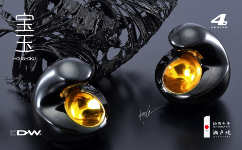 The Seto ceramic adds a profound new concept to the luxury world. (Photo: Business Wire)