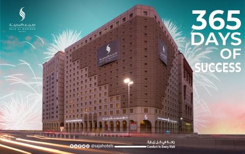 Saja AlMadinah Hotel Celebrates its First Anniversary (Photo: AETOSWire)