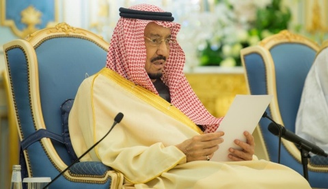 The Custodian of the Two Holy Mosques King Salman bin Abdulaziz Al Saud (Photo: AETOSWire)