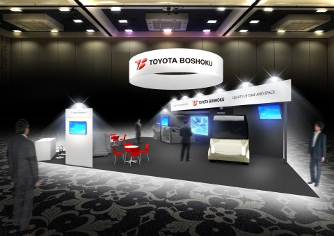 Toyota Boshoku to exhibit at CES 2019 for the first time (Graphic: Business Wire)