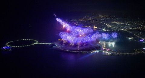 2019 Ras Al Khaimah New Year's Eve Fireworks (Photo: AETOSWire)