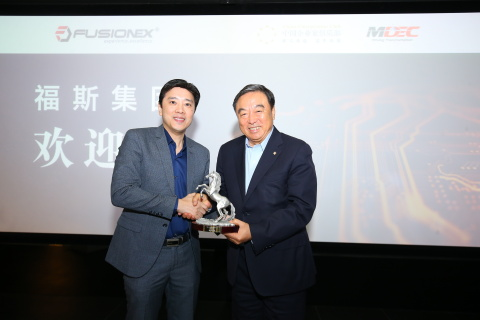 Fusionex International Founder and Group CEO Dato' Seri Ivan Teh (left) presenting a token of appreciation to China Entrepreneur Club (CEC) President Ma Weihua (Photo: Business Wire)