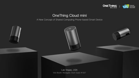 OneThing Cloud mini (Photo: Business Wire)