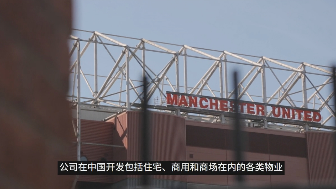 Manchester United to Open Club-Themed Entertainment and Experience Centres across China