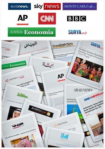 Strong Media Coverage of the 33rd Edition of Janadria Festival in Saudi Arabia (Photo: AETOSWire)