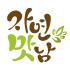 韩国食品品牌Nature Food将'钟根堂6年根金牌红参'产品推向海外市场