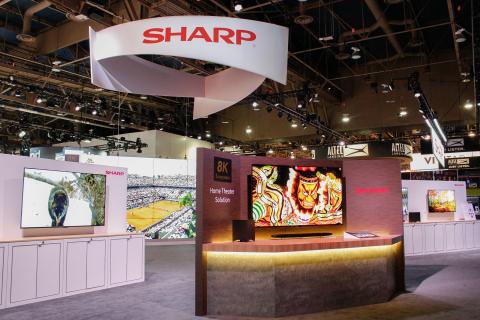 夏普在CES 2019上的廣大攤位是該公司四年多來首次全面參加消費電子展(照片:美國商業資訊)