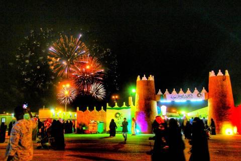 Scenic view from 33rd Edition of Janadria Festival in Saudi Arabia (Photo: AETOSWire)