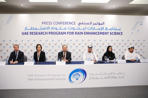 3rd International Rain Enhancement Forum Reveals Results of the Researches of its First Cycle (Photo ...