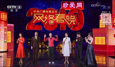 ObEN creates Personal AI hosts for CCTV's annual Network Spring Festival Gala (Photo: Business Wire)