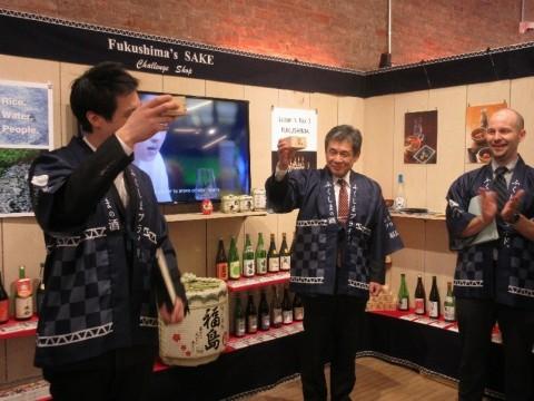 FUKUSHIMA'S SAKE Challenge Shop, a Fukushima sake test market shop, opened in New York City on December 1, 2018. (Photo: Business Wire)