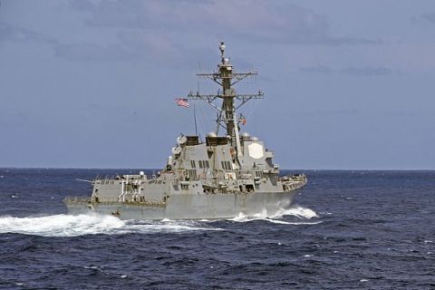 BAE Systems will perform maintenance and modernization on the guided-missile destroyer USS Bulkeley (DDG 84). (Photo: BAE Systems)