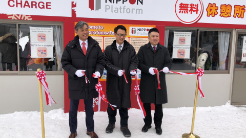 Ribbon-cutting ceremony: From the left, Kenichi Nakagawa, Sapporo City Council Member; Alvin Seck, Head of Merchant Services & Solutions, NETS; Jun Takagi, CEO, NIPPON Platform (Photo: Business Wire)