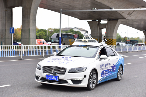 At the 10th China Intelligent Vehicles Future Challenge (IVFC), Velodyne Lidar sensors played a prominent role in enabling self-driving vehicles from multiple teams. (Photo: Business Wire)