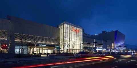 Starfield Hanam shopping center (Hanam, Gyeonggi, South Korea) (Photo: Business Wire)