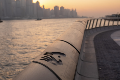 Sunset view from the Avenue of Stars, Hong Kong (Photo: Business Wire)
