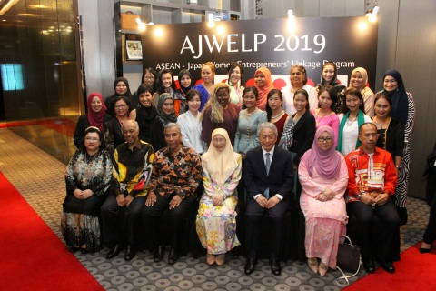 Snapshot from the 3rd AJWELP (Photo: Business Wire)