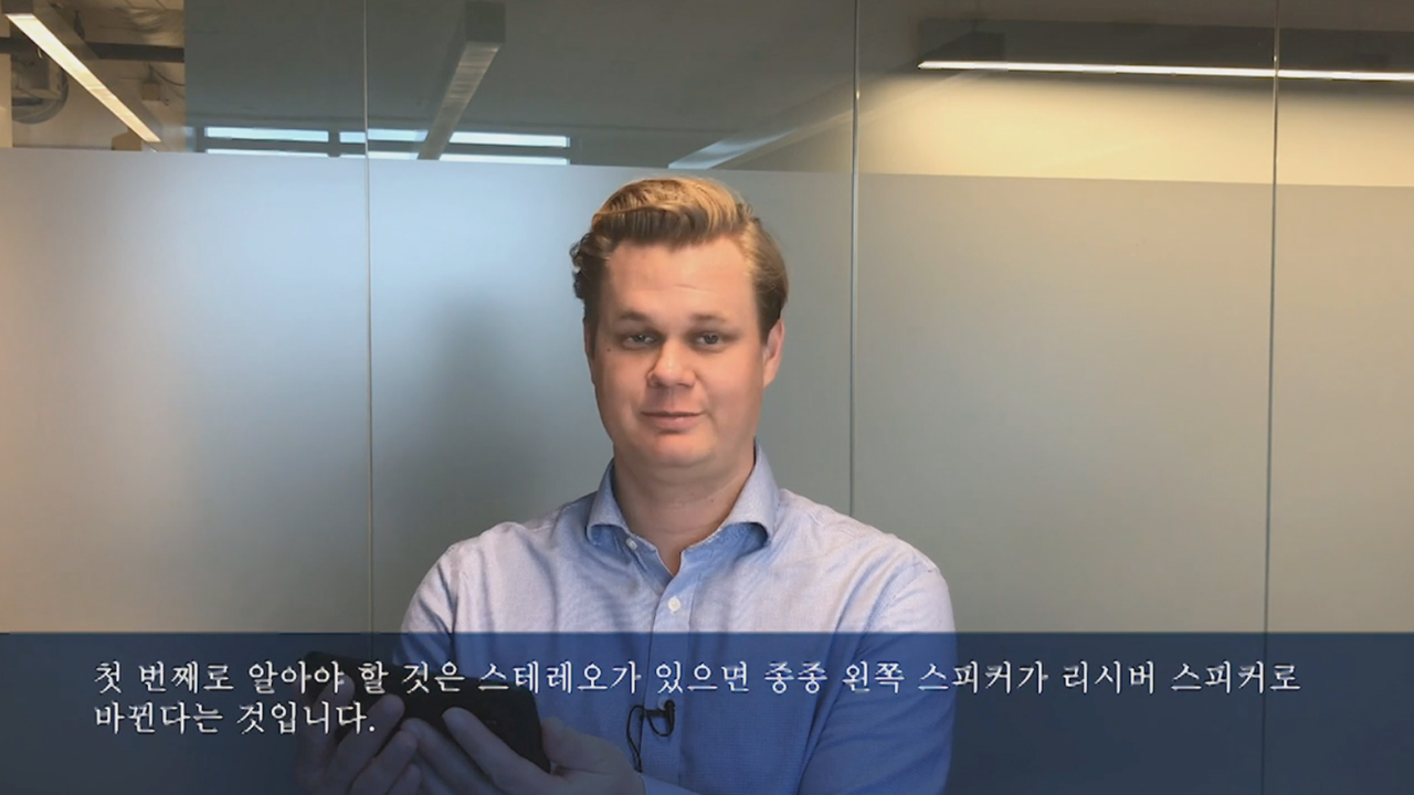 KOREAN: How is Cirrus Logic delivering a premium audio speaker experience in mobile applications.