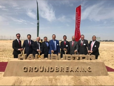 Halliburton and Fluor executives at groundbreaking ceremony for the Specialty Chemicals Manufacturing Reaction Plant in Al Jubail, Saudi Arabia. (Photo: Business Wire)
