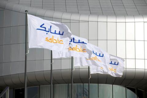 SABIC flags in Sittard, Netherlands (Photo: Business Wire)