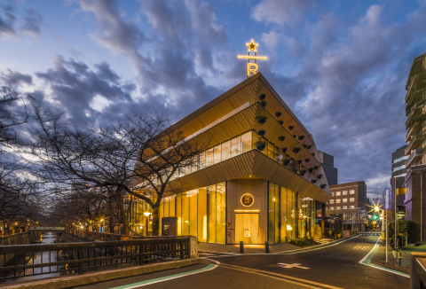 Starbucks Reserve Roastery Tokyo opens on February 28, 2019 as a four-story tribute to coffee quality and innovation, and will serve as a catalyst for Starbucks new wave of growth in Japan. (Photo: Business Wire)