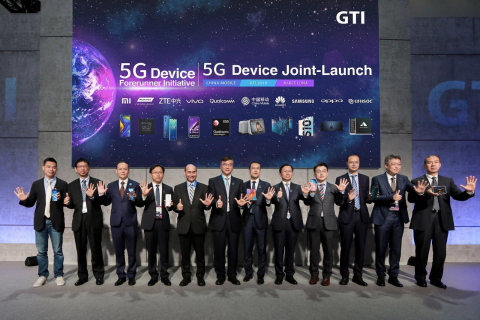 First Batch of 5G Devices Launch (Photo: Business Wire)