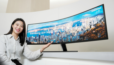 Samsung Display Expanding Wildly Successful Curved Monitor Panels to New Markets (Photo: Business Wire)