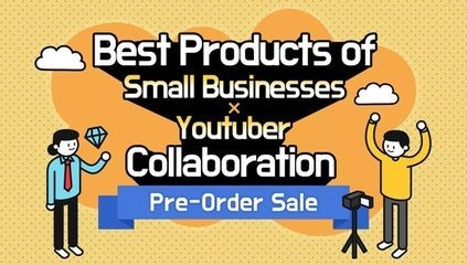 Best Products of Small Businesses X YouTuber Collaboration (Graphic: Business Wire)