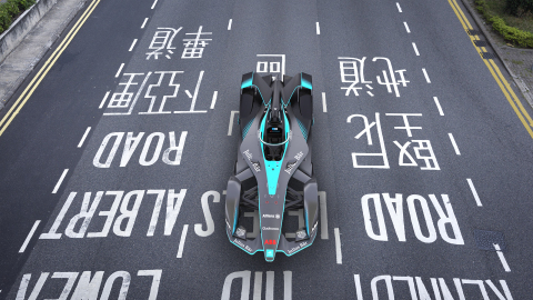 The 2018/19 ABB FIA Formula E Championship enters an exciting era in 2019 with the debut of the next generation car (Gen2) racing in some of the world's most recognizable and progressive cities, including Hong Kong. (Photo: Business Wire)