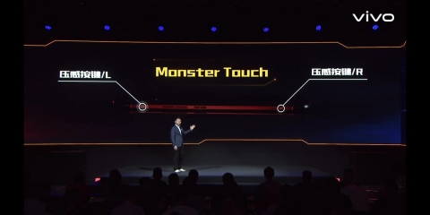 Monster Touch (Photo: Business Wire)