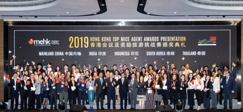 Over 60 winning agents from five markets received accolades at MEHK-hosted Awards Ceremony at Ocean Park Marriott Hotel. (Photo: Business Wire)