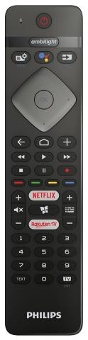 Rakuten TV's button on Philips remote control. (Photo: RAKUTEN TV)