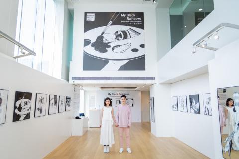 Henn Kim 个人展览 —「My Black Rainbows」 (Photo: Business Wire)